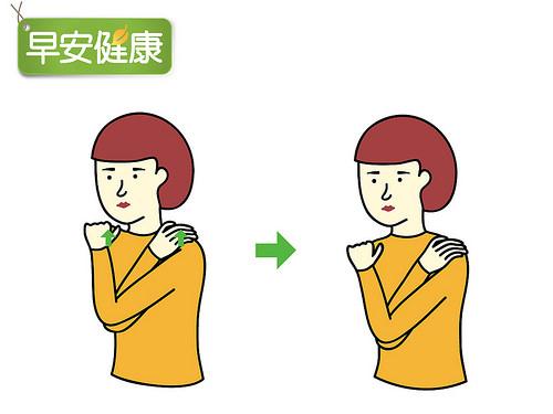 解決肩膀僵硬瑜珈