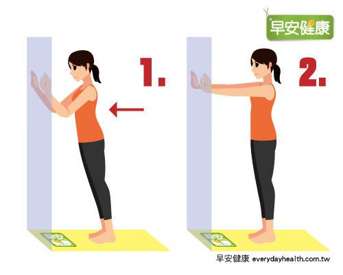 瘦手臂運動