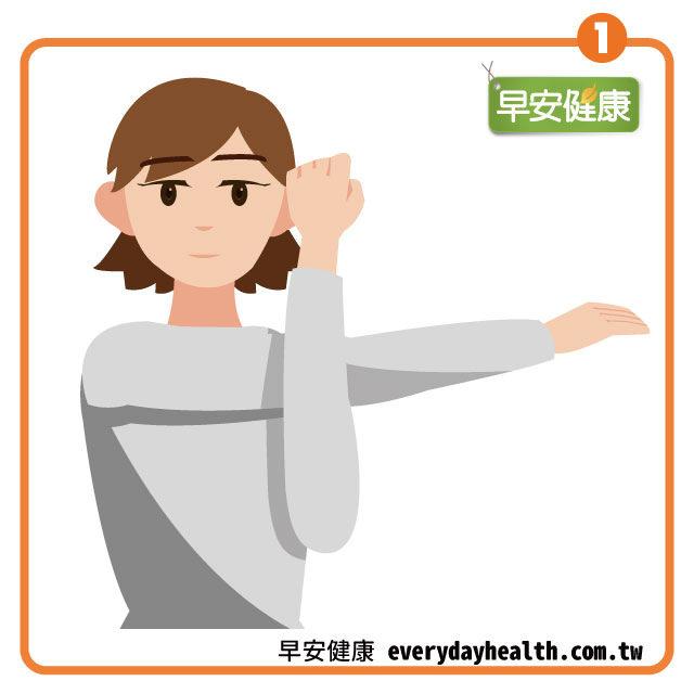 伸展壓手臂預防失眠