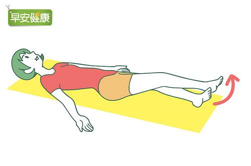 骨盆不同高,讓人變胖、代謝差!睡前這樣做矯正