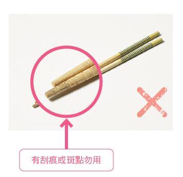 譚敦慈,筷子,挑選