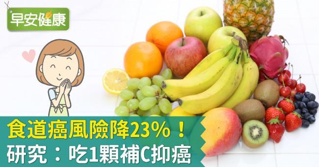 食道癌3症狀是早期信號!研究:柑橘降23%食道癌風險