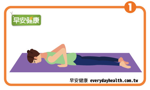 伸展肩胛骨、腹部,提高代謝助甩肉