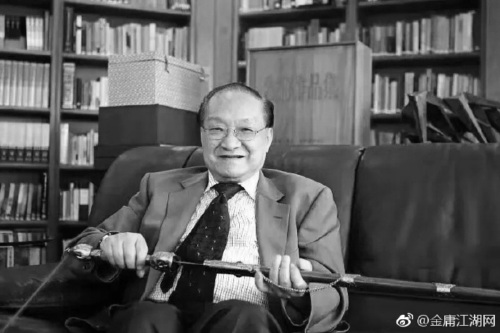 金庸病逝於香港