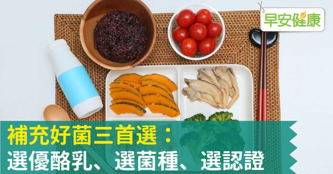 首次公布「台灣腸胃健康地圖」,全台85%區域腸胃拉警報