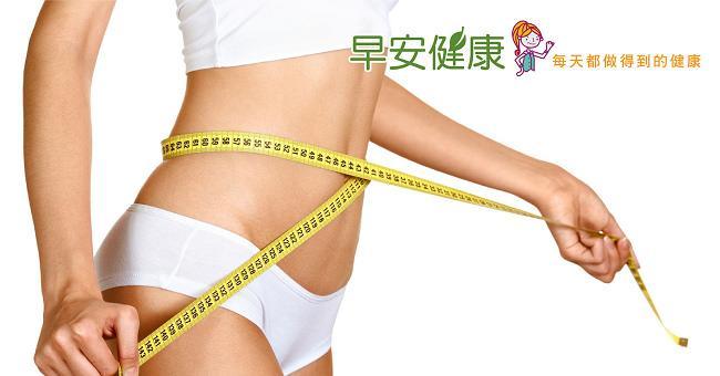 減肥新方法!將脂肪「褐變」可增燃脂效率