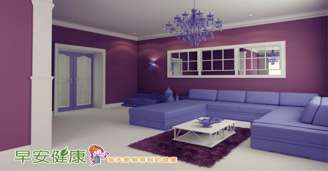 客廳放紫色物品、電視放東邊,居家輕鬆添財運!