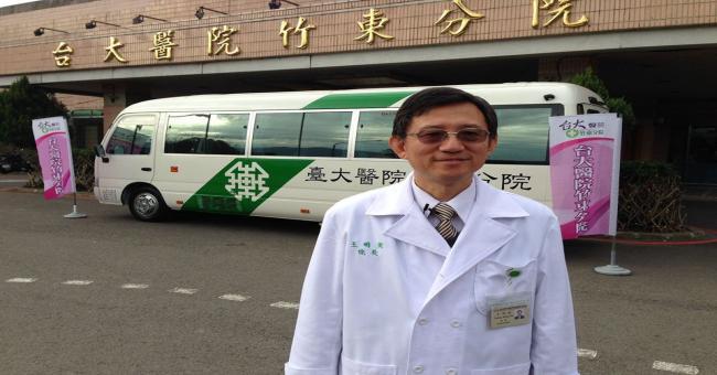 【王明鉅日記-1】偏鄉醫院院長改變台灣的創新之路