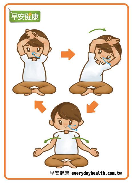抓手腕側伸展瑜珈幫助睡眠