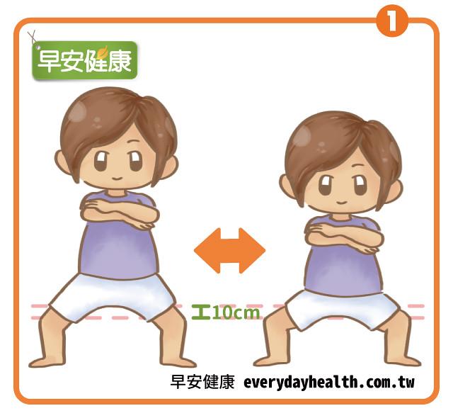 雙手抱胸下蹲鍛鍊記憶力防失智