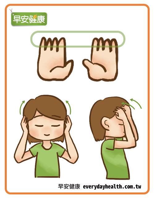 手指腹按摩頭皮促進毛髮健康