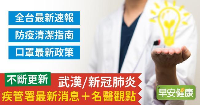【新冠肺炎】2/29再增5例單日最多!首傳醫院內群聚感染