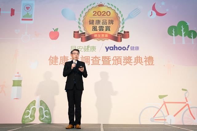 Yahoo奇摩媒體內容事業群暨策略夥伴發展部資深總監 吳偉慈 Winston Wu