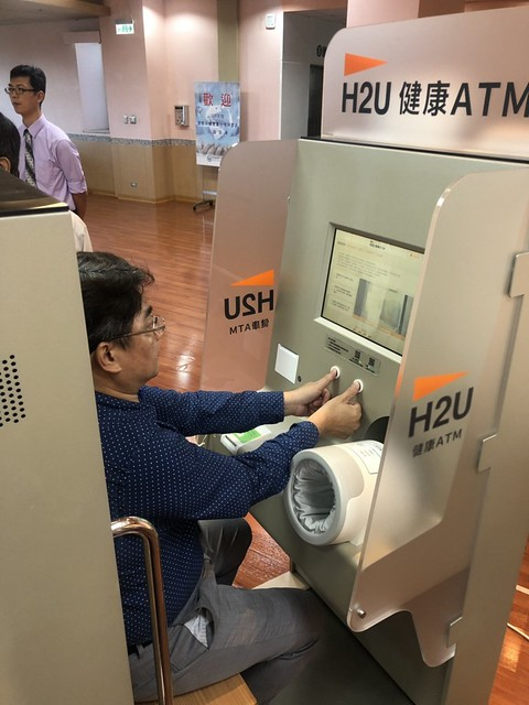H2U健康ATM共享式健康整合服務 打造微型健康管理中心,圖為民眾體驗H2U健康ATM的實際狀況