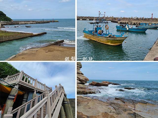 從景觀橋路過水尾漁港,準備走向神秘海岸。