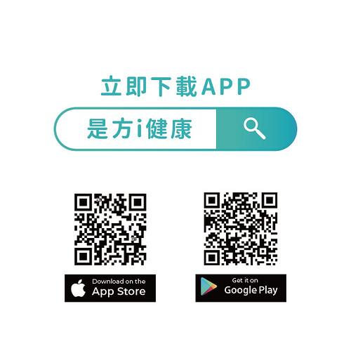 下載app