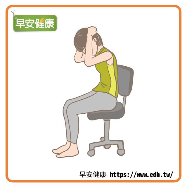 辦公室也能做的肩頸伸展:手向前扳頭