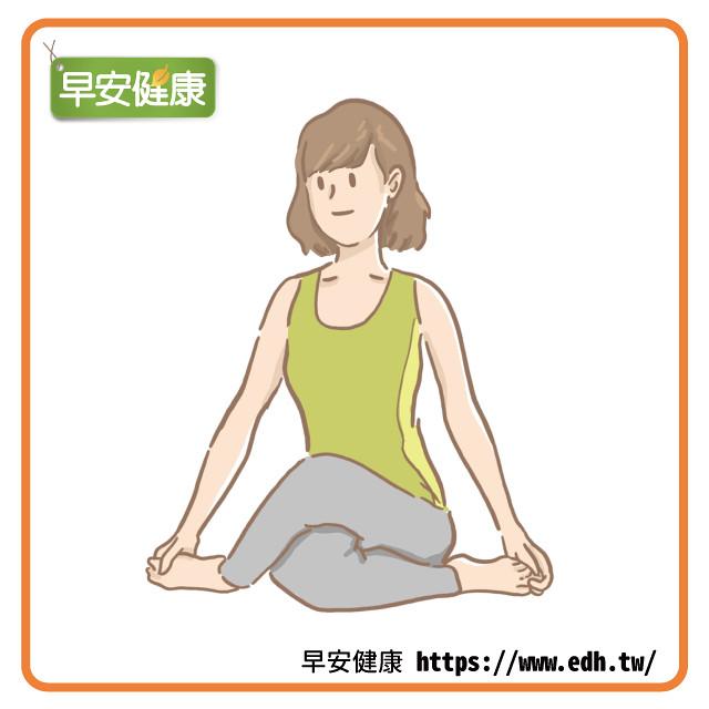 盤腿抓腳掌前彎姿勢強化骨盆底肌肉