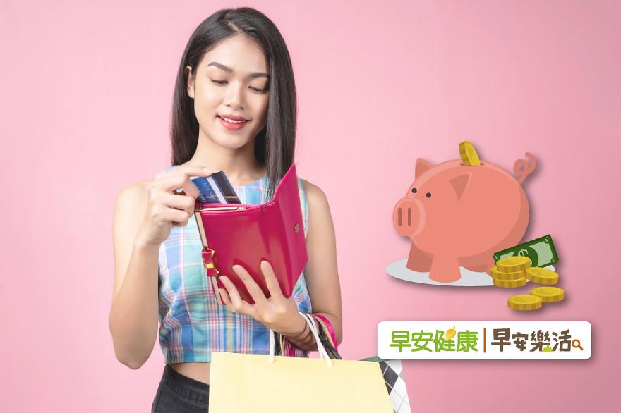 第一桶金就是這樣存出來的!14招簡單又有感的存錢方法,不必再剪掉提款卡了