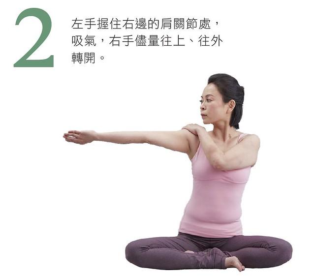 改善手腕疼痛