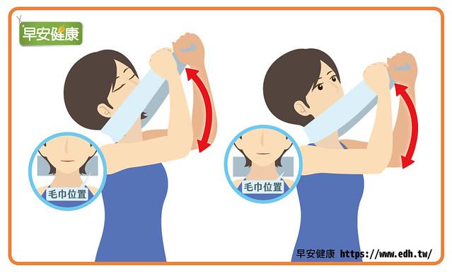 頸椎性頭痛化解運動 3:抬頭伸展