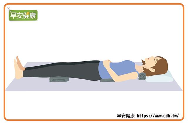 舒緩腰痛睡姿1:平躺式