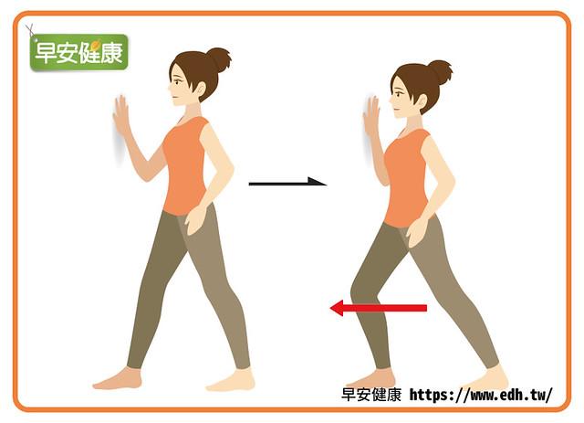 單手扶牆弓箭步伸展髖關節